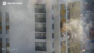 Момент взрыва в квартире и пожар