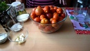 Заготовки на зиму. Маринованные помидоры