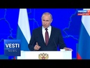 Putin Gets Serious If Europe Accepts US Missiles Russia Will Rearm and Retaliate