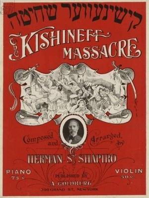 Кишинёвский погром начался 6 апреля 1903  на последний день еврейской Пасхи и в первый день православной