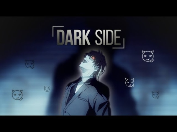 Darkside │ Multifandom Collab [AMV/GMV]