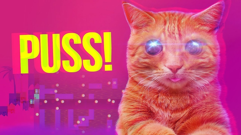 Puss Котик герой или Спасите мои глаза