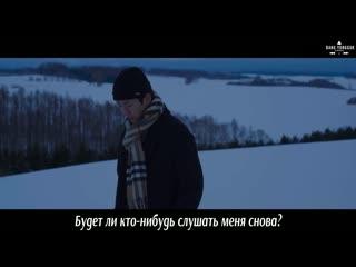 BANG YONGGUK (B.A.P) - JOURNEY [рус.саб]