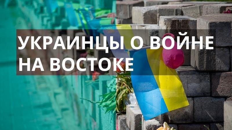 Снова на те же грабли: почему украинцы забыли, что в стране война – Утро в Большом Городе