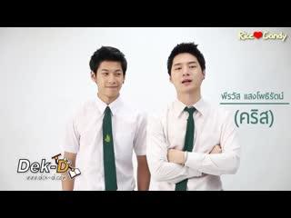 Singto-Krist 0419 紀念視頻 (慢慢喜歡你+SK小幸運)