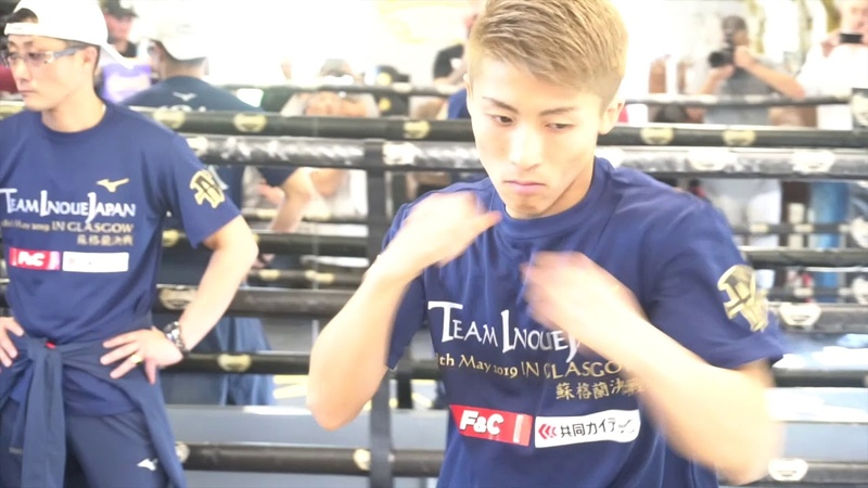 THE MONSTER HAS LANDED! WILL NAOYA INOUE STOP MANNY RODRIGUEZ ON SATURDAY NIGHT MEDIA WORKOUT