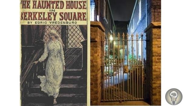 Пугающие истории о доме 50 на площади Беркли в Лондоне