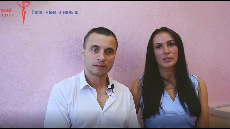 Видеоотзыв о клинике Папа мама и малыш » Мир HD Tv - Смотреть онлайн в хорощем качестве