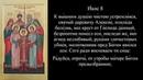 Акафист Святым Царственным Страстотерпцам (аудио mp3 и текст)