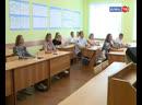 Обучающий семинар для предпринимателей: представителям малого и среднего бизнеса Ельца рассказали о системе госзакупок