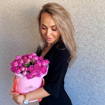 Таня Плуталова