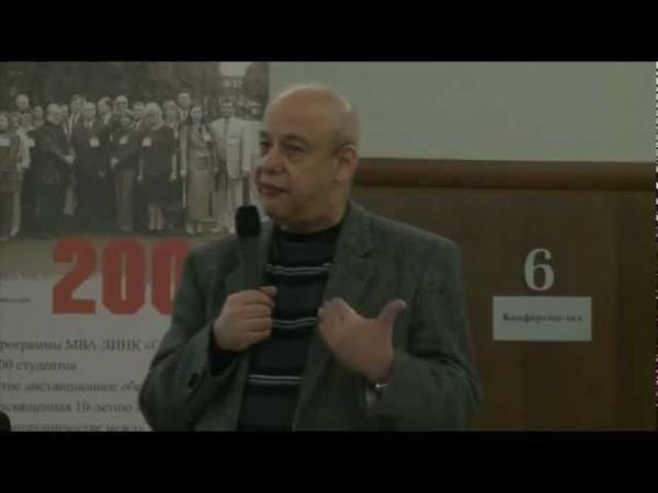 Асмолов - Стратегия социокультурной модернизации...