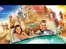 Сокровища О К 2013 Приключенческая комедия с Алексеем Воробьевым и Марией Кожевниковой