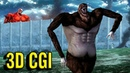 What if Beast Titan was animated in CGI?