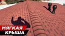 Крыша дома. Монтаж мягкой кровли гибкая черепица Технониколь в зимних условиях