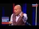 Очередной КОНФУЗ украинского эксперта! Позор в прямом эфире на шоу Соловьева!