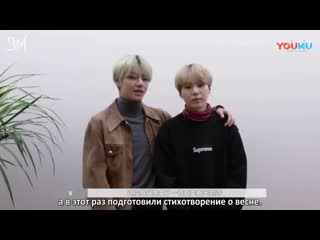 [rus sub][28.03.19] 'can't let go of chinese conversation' chinese segment ep.27