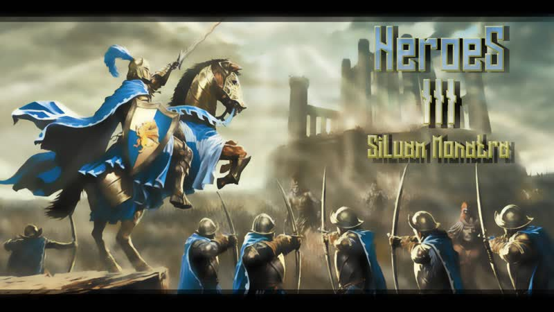 Отступление Монахов 3 Сложность 160%♥ Heroes of Might and Magic III