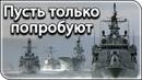 Новость последних дней в Средиземноморье готовят охоту на российские танкеры