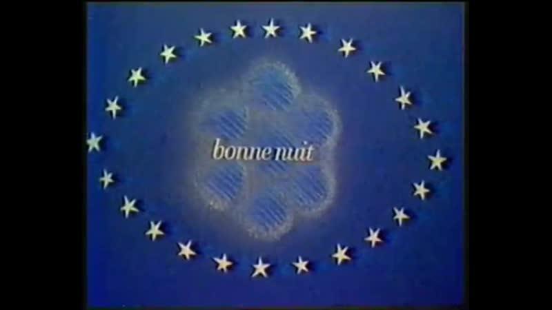 Программа передач и конец эфира (FR3 [Франция], 07.12.1982)