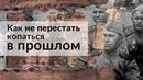 Военная археология в России