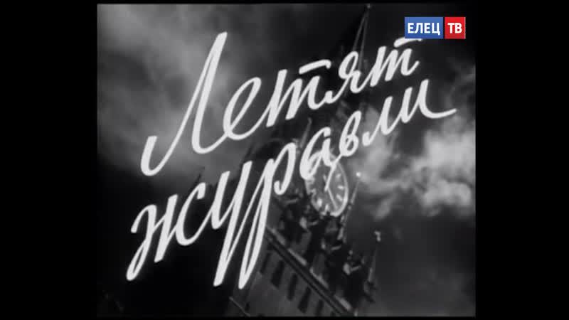 Легендарная кинолента на большом экране: в праздничные дни в ИКЦ Прожектор покажут шедевр советского кинематографа