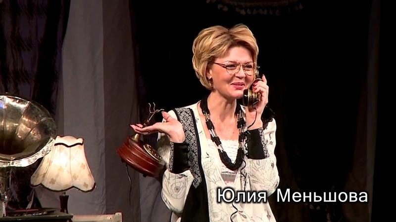 Спектакль Бестолочь