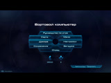 bZHALL - Mass Effect 3 (part 8 Final - Paragon) (PC)