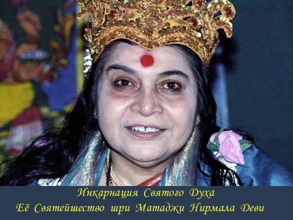 Пуджа Шри Ганеше, Мумбай. Индия. 15.01.1984