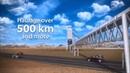 Skyway | FTY 203 bulk commodity transportation
