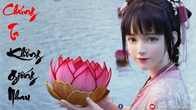 Phê Pha Với Bản Nhạc EDM China Remix - Chúng Ta Không Giống Nhau | Nhạc Phim EDM Animation 3D