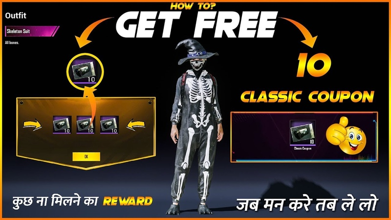 PUBG Mobile Free 10 Classic Crate Coupon 100% New trick Get Free Skelton Suit in PUBG mobile