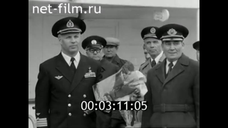 1978г Казанский речной порт