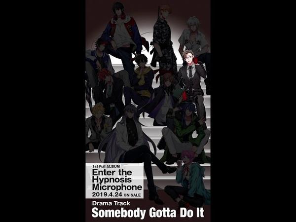 ヒプノシスマイクDrama Track「Somebody Gotta Do It」/ヨコハマ・ディビジョン MAD TRIGGER CREW