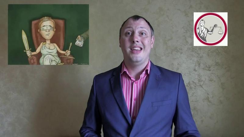 как Милушев судья Люберецкого суда перепутал УПК России с КАС РФ