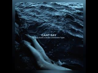 """🌗""""Cant Say"""" - холодный бит с нотками романтики в стиле Travis Scott, Drake, Eminem 🌗"""