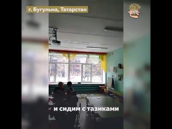 Власти Бугульмы подтвердили сообщение о протекающей крыше детсада