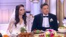 Давай поженимся! Только после свадьбы! Выпуск от 29.12.2018