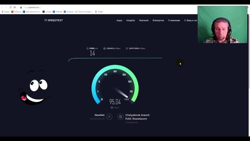Наш интернет NewNet в Первомайском 19.05.2019 год
