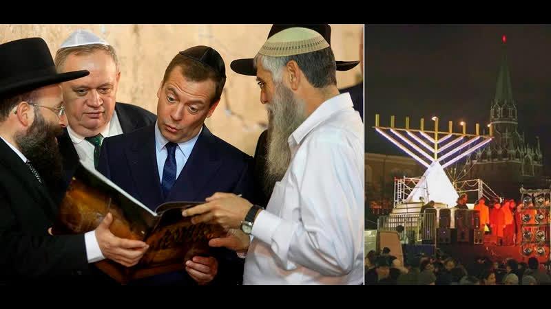 Мораль Иудаизма - Сионизма
