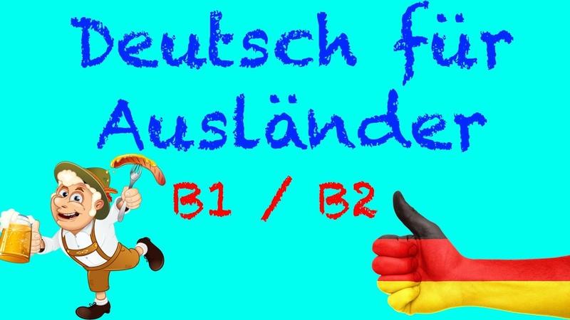 Deutsche Sprache für Ausländer B1 B2 Mündliche Prüfung gemeinsam etwas planen ich will Deutsc