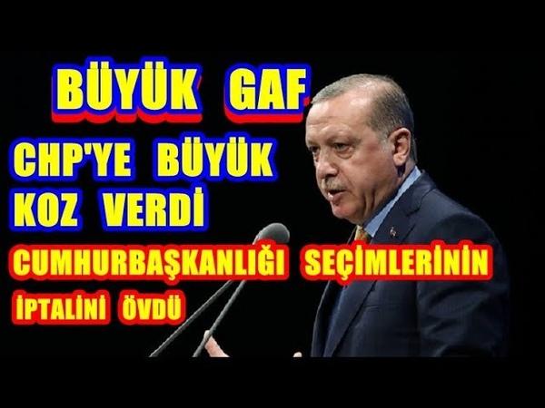 Erdoğandan BÜYÜK GAF! Cumhurbaşkanlığı seçiminin iptaline gidecek sürece onay veren o sözleri