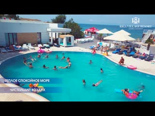 Riga village resort (promo#1)