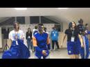 Школа ЦДН 2019 творка Синие торнадо