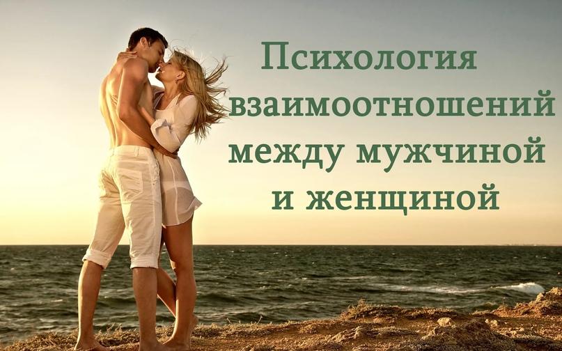 Отношение между мужчиной и женщиной в картинках с надписями новый, лет