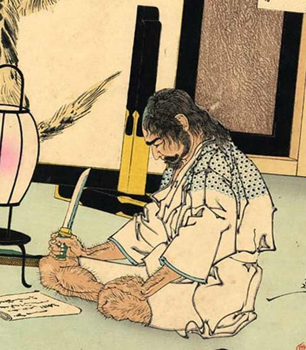 Самоубийство  самурая