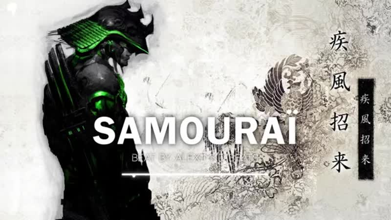 SAMOURAI Hard Afro Trap Beat Instrumental | Rap Hip Hop Freestyle Beats | Alex Mkd Beats