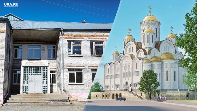 Жители Екатеринбурга потребовали школу вместо храма. «Сердце обливается слезами смотреть, как дети бредут пешком 5 км»