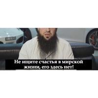 Рустам Умаров