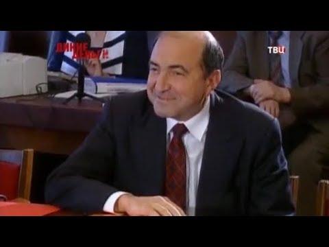 Чара-банк, Властелина и другие пирамиды 90-х
